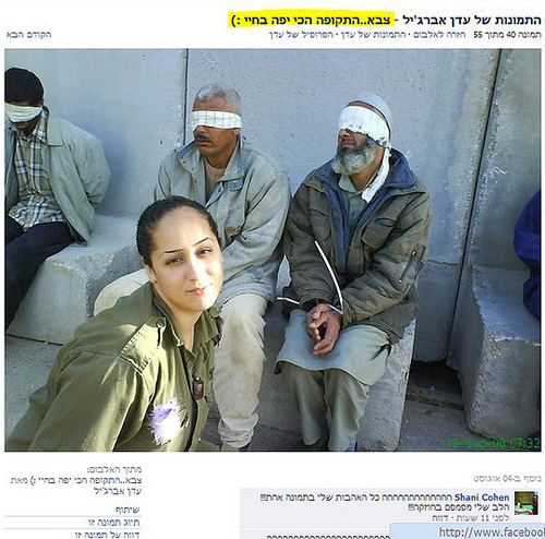 Israeli Soldier Eden Abergil Facebook photo