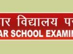 Bihar Board Intermediate 12th Class Exam Result 2010