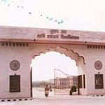 MDU Rohtak exam result