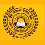 PSEB Open School 10th Result 2010