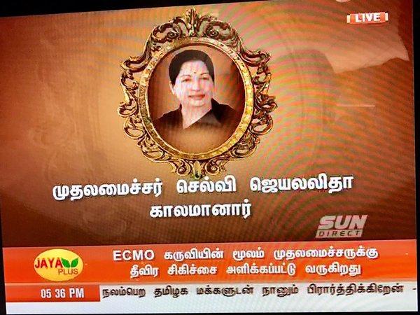 Photo of Jaya TV displaying the death news of Jayalalithaa