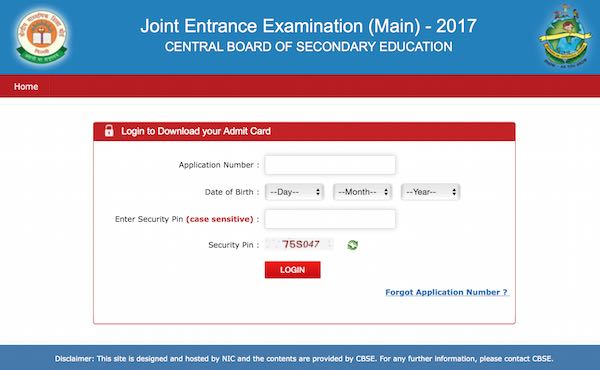JEE main 2017 admit card download page screenshot