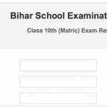 Bihar Board 10th Exam Result 2017 – www.biharboard.ac.in