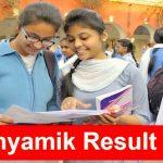TBSE result 2017 | Tripura Madhyamik exam results 2017