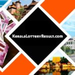 Win Win Lottery W 548 Results (20/01/2020) | Kerala Lottery Result