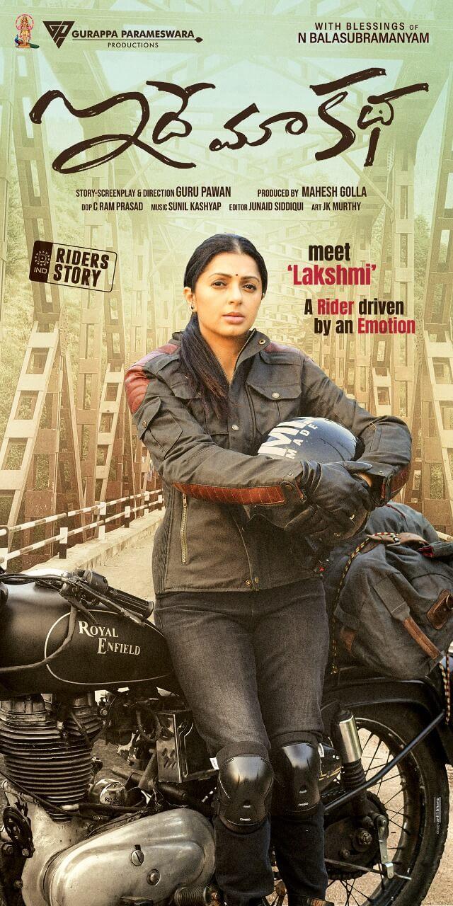 Bhumika Chawla as Lakshmi in Idhe Maa Katha Movie Poster