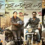 Movierulz leaked Idhe Maa Katha Telugu Movie | Free Download Link Idhe Maa Katha MovieRulz