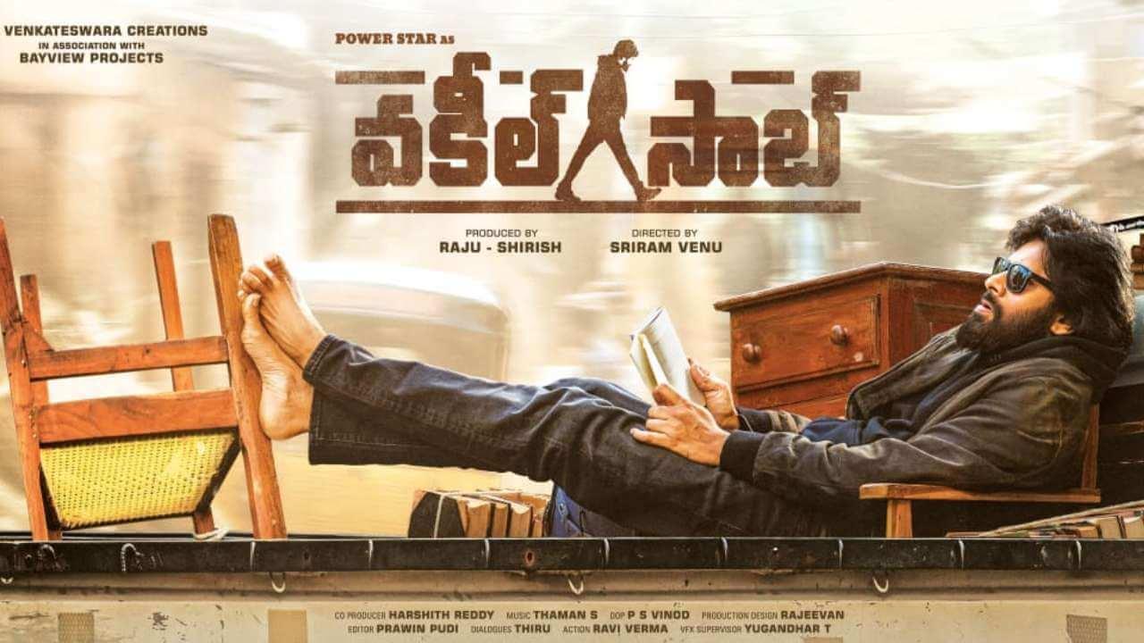 Vakeel Saab Telugu Movie Poster Movierulz Jio Rockers