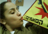 Israeli Soldier Eden Abergil Facebook photo - kissing
