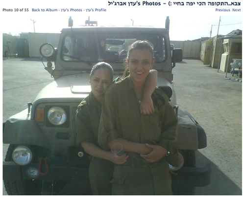 Israeli Soldier Eden Abergil Facebook photo - jeep