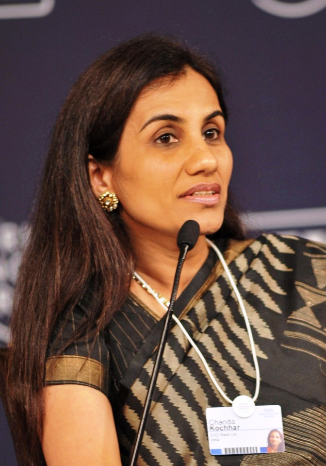 Most Powerful Business Woman In India - Chanda Kochhar