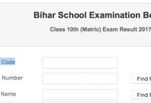 Bihar Board 10th Result 2017
