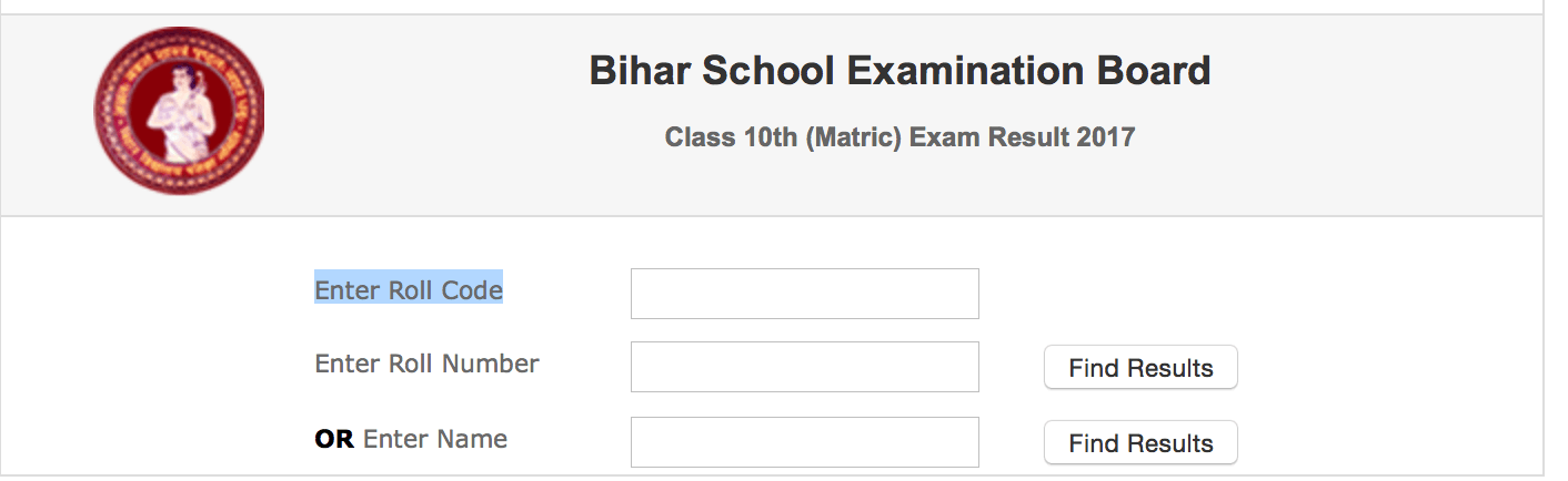 Bihar Board 10th Result 2017