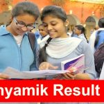 TBSE Result 2017 - Tripura Madhyamik Exam Results