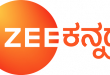 Zee Kannada TV